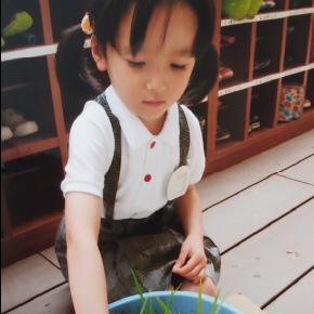 畑瀬由衣さんの写真